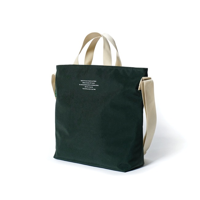 Tidy bag(green)